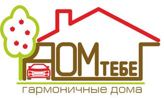 Дом Тебе. Строительство и реконструкция
